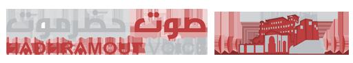 صحيفة صوت حضرموت